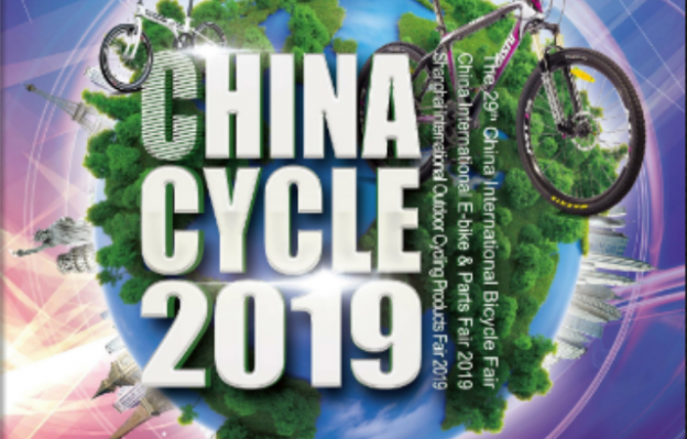 China Cycle 2019