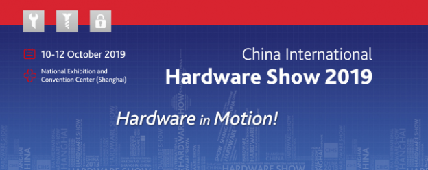 China International Hardware Show 2020